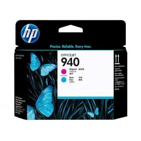 HP 940 CABEZAL CIAN Y...